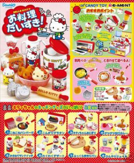 Re ment Sanrio Hello Kitty Cook Food Kitchen Electrical Full Set of 8