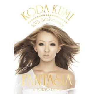 Koda Kumi 10th Anniversary Fantasia in Tokyo Dome Blu Ray