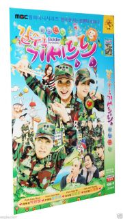 Bolder By the Day Korean Drama Complete TV Series 2 DVDs No English