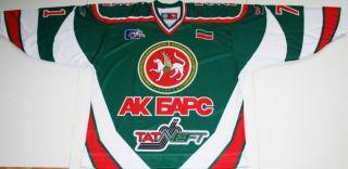 Aut Kovalchuk Russian Akbars Hockey Jersey M