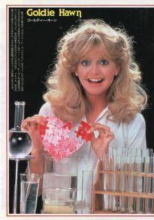 Kristy McNichol Goldie Hawn 1981 JPN Pinup 8x11 OB U