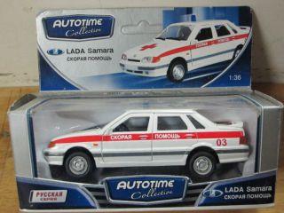 Lada Samara Russia Ambulance oy Car 1 36