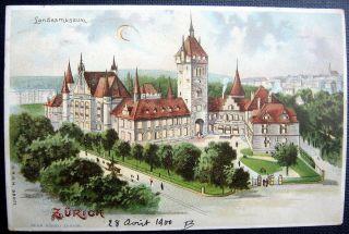 Switzerland Schweiz 1900 Zurich Landes Museum Hold to Light Postcard