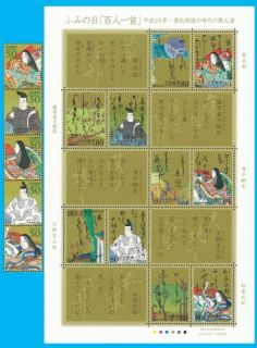 Japan Stamp 2008 Letter Writing Day Stamp Cartoon