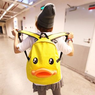 New Fashion Cute Lovely Duck Mouth Backpack Handbag School Satchel