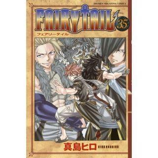 Fairy Tail 35 Japanese Original Version Manga Comic