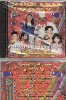 Sinbad Sea Traveller Children Arabic Cartoon Movie DVD