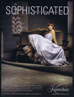 2007 Karastan Rugs Carpets Mariska Hargitay Print Ad