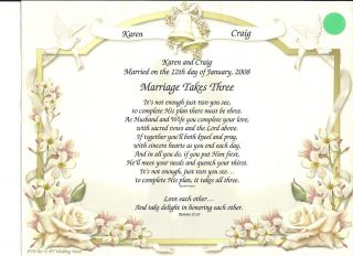 Wedding Vows Personalized Poem Print Marriage Takes Three