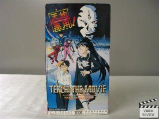 Tenchi Muyo in Love VHS Matt K Miller Eng Dub 013023011632