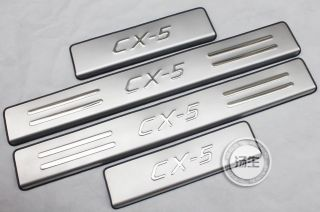 Mazda CX 5 CX5 2012 Stainless Steel Door Sill Protectors 2012 2013
