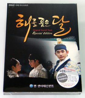 The Moon That Embraces The Sun MBC TV Drama OST CD DVD Special Edition
