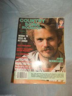 Roundup Vintage 1980s Lot 0f 9 Magazines Dolly Parton Reba McEntire