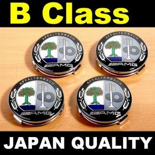 Wheel Center Caps Mercedes Benz B Class W245 B200 B180 B160