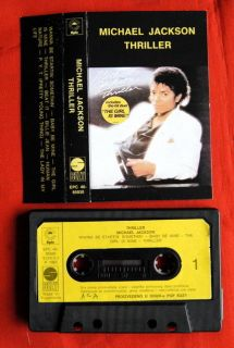 Michael Jackson Thriller 1983 Unique EXYU Cassette Tape