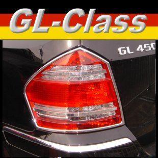 Mercedes Benz GL X164 Chr Tail Light Trims GL 450 550