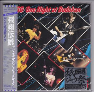 Michael Schenker One Night at Budokan Japan Mini LP CD