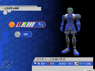Phantasy Star Online Sega Dreamcast, 2001