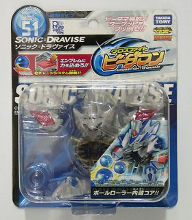 Takara Tomy Cross Fight B Daman CB 51 STARTER SONIC DRIVISE 463665