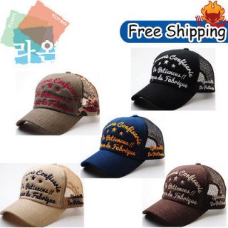 Lettering Embroidery Design Cool Ventilation Mesh Trucker Ball Cap