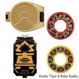 Power Rangers Super Samurai   BLACK BOX MORPHER Boys Toy BRAND NEW