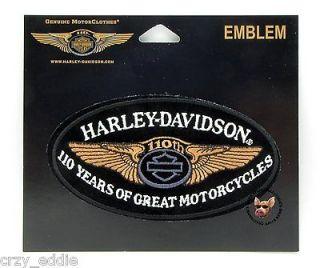 HARLEY DAVIDSON 110TH ANNIVERSARY OVAL VEST JACKET PATCH **NR