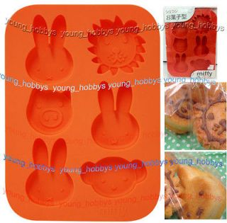 21cm Miffy & Boris Bear Lion Pig Cake Jelly Chocolate Ice Tray