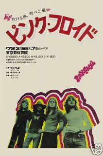 Classic Rock Pink Floyd at Japanese Concert Tour Poster Circa 1972