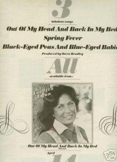 April 14 is LORETTA LYNN Birthday 1978 PROMO POSTER AD