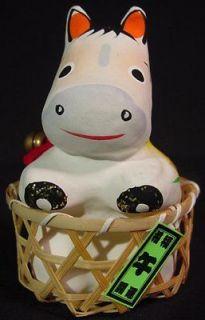 Japanese Good Luck Talisman Folk Art Folktoy Paper Mache Horse Uma