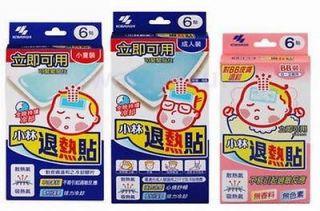 Kobayashi Fever Cooling Gel Pad 6 pcs for Baby Children Adult