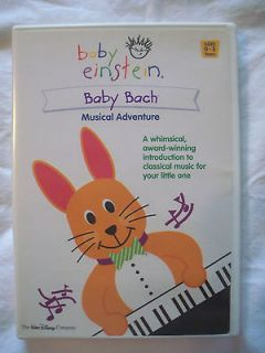 Baby Bach baby einstein DVD classical music adventure Disney ditigal