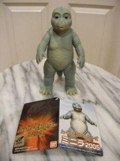 Godzilla 2004 50th Anniversary Vinyl Movie Monster Minill a by Ban Dai