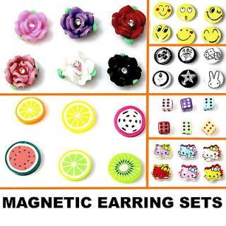 Girls Kids Magnetic Clip on Earrings   Many Designs   Hello Kitty