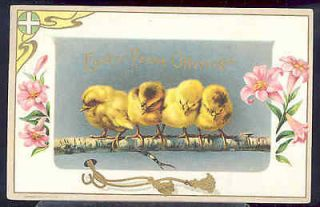 Easter, Wessler No 424, Chicks on Birch Tree Branch, Pink Flowers, Art