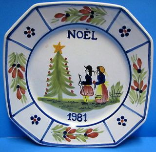 HB QUIMPERl NOEL Christmas 1981 ~ Breton Couple Motif ~ NOS Signed