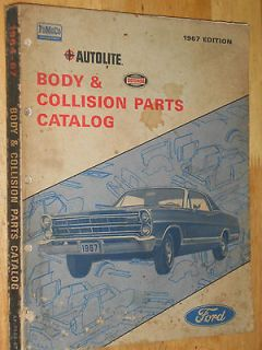 FORD LINCOLN / MERCURY / CAR & TRUCK BODY PARTS BOOK ORIGINAL CATALOG