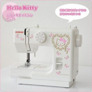 Hello Kitty JANOME Sewing Machine KT 35 SANRIO Cute Xmas Gift Birth
