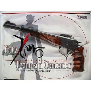 New thompson contender TOY GUN: Fate Zero, Emiya Kiritsugus gun FREE