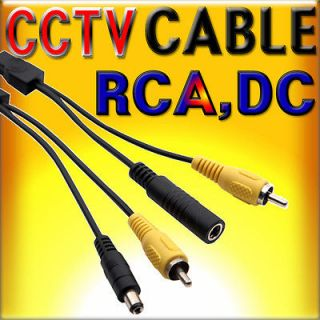 CCTV Camera Video & Power High Quality Cable Single RCA DVR DC 2.1