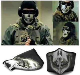 Call of Duty Modern Warfare Simon Ghost Riley style mask Halloween MW2