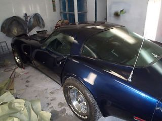 Chevrolet : Corvette coupe 1979 corvette