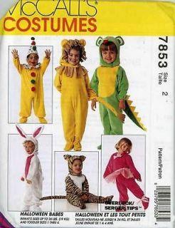 Kids Halloween Costumes- Lillian Vernon