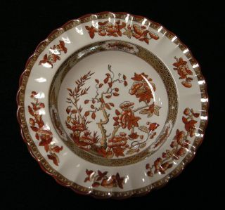 Newly listed Copeland Spode India Tree Rimmed Soup Bowl