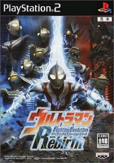 Used Sony PS2 Ultraman Fighting Evolution Rebirth Banpresto Japanese