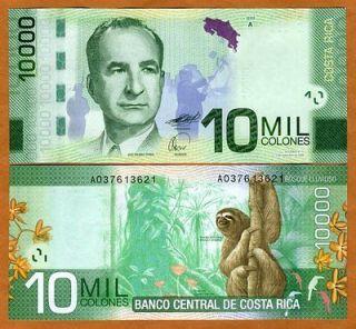 Costa Rica 10000 (10,000) 2009 (2012), P New, UNC Sloth