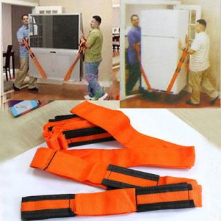 Moving Straps Forearm Delivery Transport Rope Belt Home Furniture