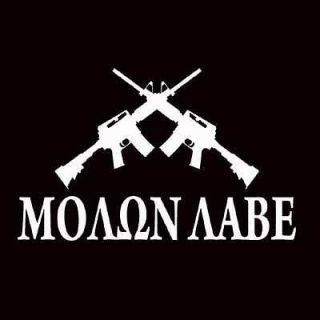 Molon Labe Come and Take Them TShirt Customize Yours All Sizes and