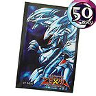 YUGIOH Mattel Model Kits BLUE EYES ULTIMATE DRAGON COMPLETE WITH BOX