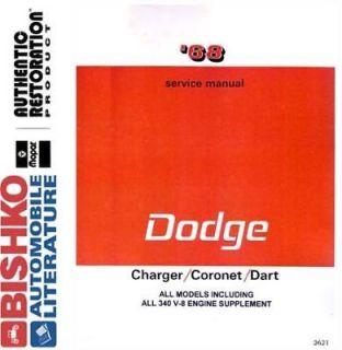 Dodge Dart repair manual
